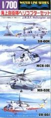 JMDF Helicopter Set