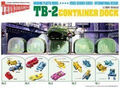 TB2 Container Dock - International Rescue Thunderbirds (1/350)