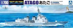 """JMSDF Aegis Escort Ship """"Atago"""" w/Accessories"""