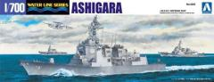 "JMSDF Aegis Escort Ship ""Ashigara"" w/Accessories"