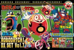 Robo-Datch Deluxe Set Volume 1