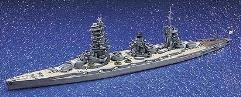 """IJN Battleship """"Yamashiro"""" 1944"""