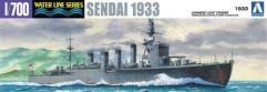 "IJN Light Cruiser ""Sendai"" 1933"
