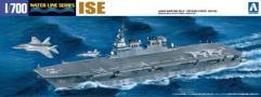"""JMSDF Helicopter Destroyer """"Ise"""""""