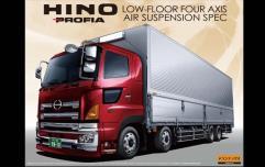 Hino Profia Low-Floor 4-Axis Air Suspension Spec. Heavy