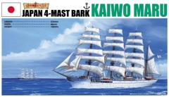 Kaiwo Maru Sailing Ship