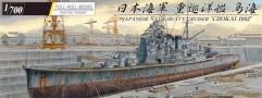 "IJN Heavy Cruiser ""Chokai"" 1942"