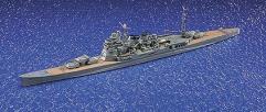 "IJN Heavy Cruiser ""Takao"" - Battle of Leyte Gulf 1944"