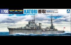 """Training Cruiser """"Katori"""""""