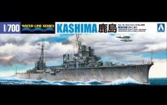 "Training Cruiser ""Kashima"""