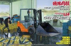 Toyota L&F Geneo 20 (Counter Lift) w/Snowplow Kit