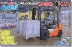 Toyota L&F Geneo 25 Forklift w/Fish Market Accessories