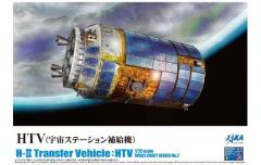 H-II Transfer Vehicle - HTV (1/72)