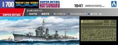 """IJN Destroyer """"Hatsuharu"""" 1941 w/Photo-etched Parts"""