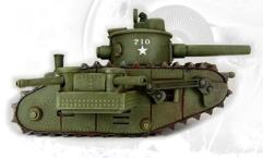 MkIV Monitor Tank (1st Printing)