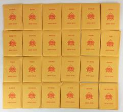 APBA Baseball 1973 Player Cards - Complete Set (1994 Printing)