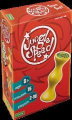 Jungle Speed (2nd Edition)