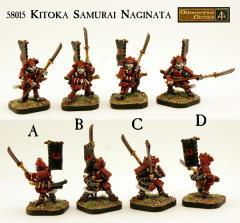 Kitoka Samurai Naginata