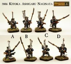 Kitoka Ashigaru Naginata
