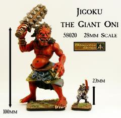 Jigoku The Giant Oni