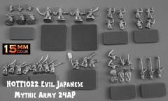 Evil Japanese Mythic Army Pack