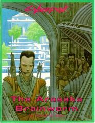 Arasaka Brainworm, The