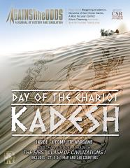 #21 w/Day of the Chariot - Kadesh