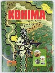 Kohima - Operation C 1944