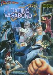 Tales from the Floating Vagabond