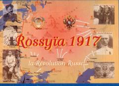 Rossyia 1917