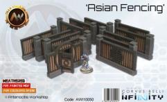 Asian Fencing Set