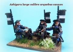 Ashigaru Large Calibre Arquebus Cannon w/Crew