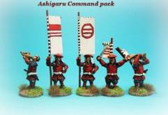 Ashigaru Command
