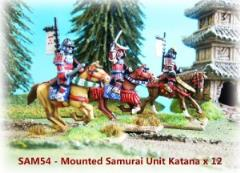 Mounted Samurai Unit w/Katana