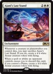 Ajani's Last Stand (R)