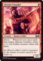 Akroan Crusader (C) (Foil)