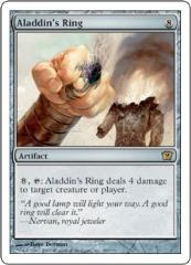 Aladdin's Ring (R) (Foil)