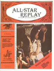 "Vol. 4, #2 ""1951 Giants, Statis Pro Basketball"""