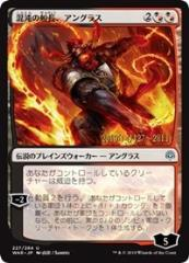 Angrath, Captain of Chaos (JP Alternate Art) (U) (Foil)