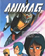 "#1 ""The Gundam Movie Trilogy"""