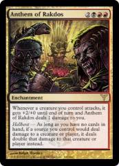 Anthem of Rakdos (R) (Foil)