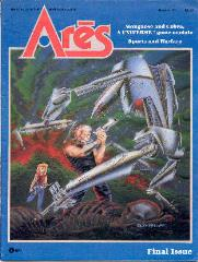 """#17 """"Universe Game Module, Nightmare House Additions, Star Frontiers"""""""