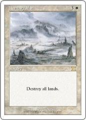 Armageddon (R) (x4)