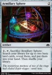 Armillary Sphere (C)