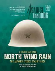#5 w/North Wind Rain
