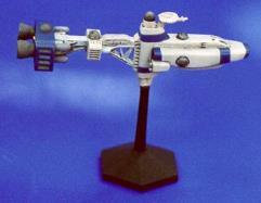 Earthforce Hyperion Cruiser