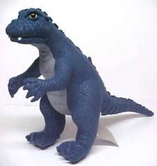 Baby Godzilla Plush