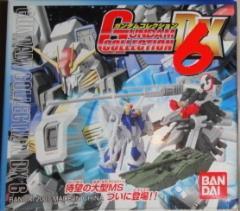 Gundam Collection DX 6 Booster Box