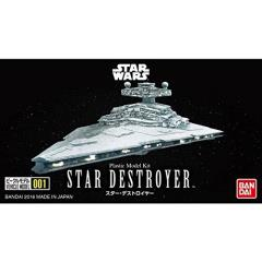 Bandai Star Wars - Star Destroyer (1/14500 scale)