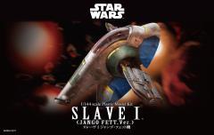 Bandai Star Wars - Slave I Jengo Fett Version